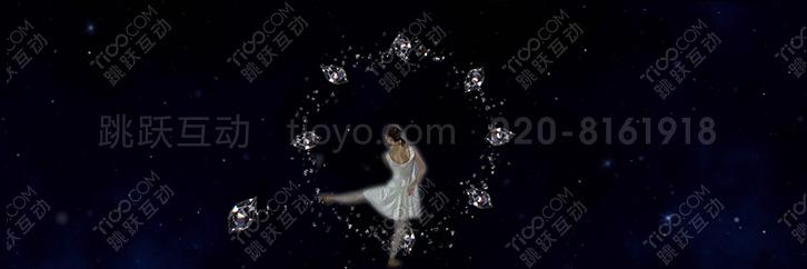3D舞蹈-璀璨之星-02