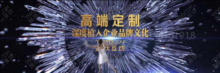 3D舞蹈-璀璨之星-08