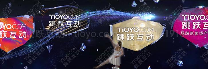 3D舞蹈-璀璨之星-09
