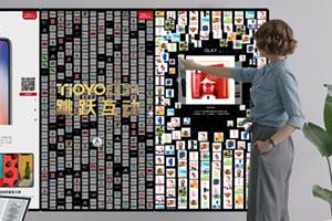瀑布云展厅,大屏触控互动,企业展厅,数字展厅,科技展厅,多媒体互动,触摸一体机,智能零售终端,互动展厅,展厅装置,活动装置,智能前台,展会展览,多屏拼接,3D实时渲染,多点触控,跳跃互动科技,tioyo