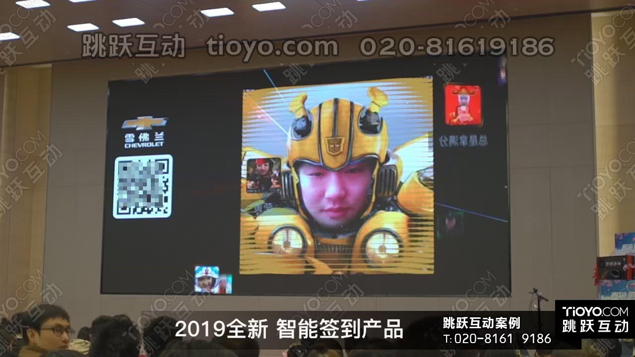 颜值互动-雪佛兰年会微信扫码签到AI人脸识别科技互动自拍签到大屏互动头像汇聚活动创意祝福语弹幕抽奖投票跳跃互动