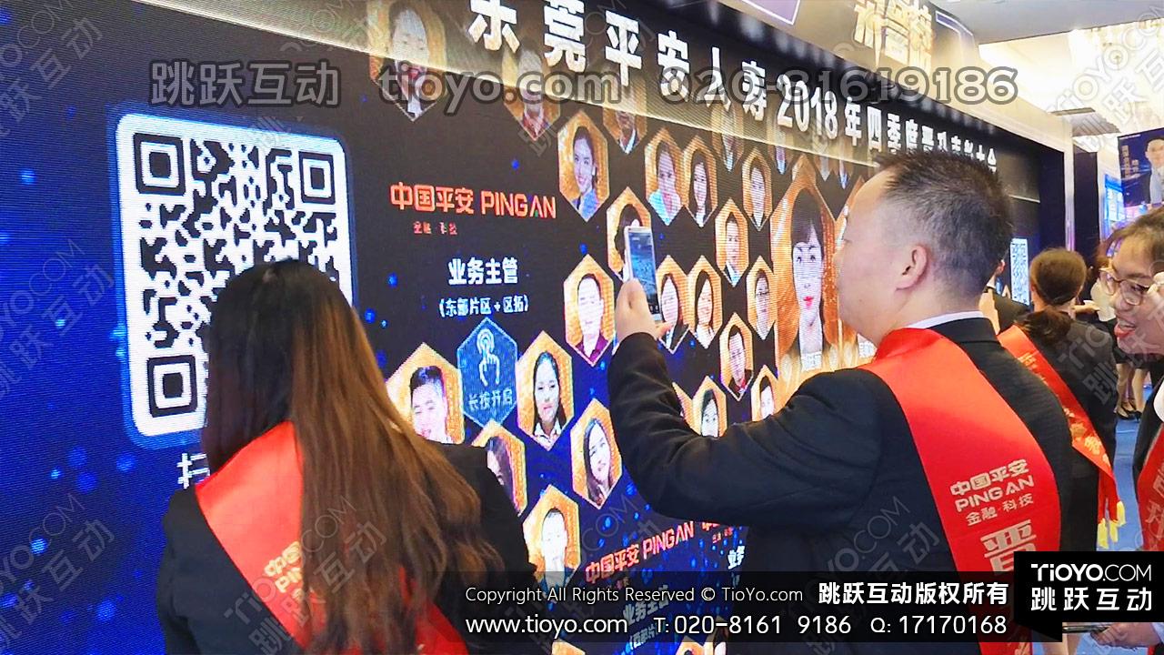 中国平安-数字荣誉墙,外场布置,大屏触控墙,颁奖,表彰,优秀员工,英雄榜单,销售经理,优秀经销商,入场签到,嘉宾介绍,活动装置,年会创意,企业形象墙,企业文化墙跳跃互动